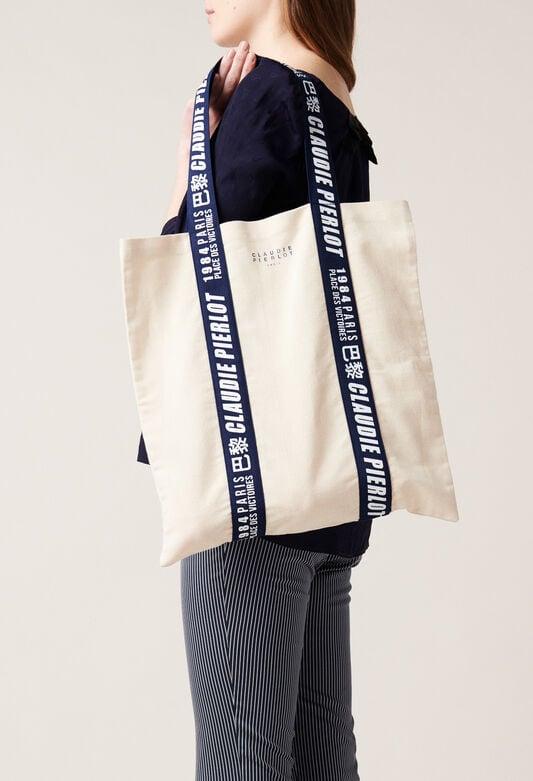 E19 TOTE BAG GOODIES : gwp couleur NATUREL